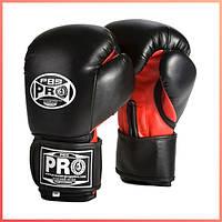 Боксерские тренировочные перчатки PRO BOXING GEL PB-2136
