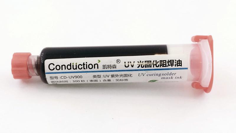 Защитная паяльная маска фоторезист Conduction CD-UV900 10мл 24г черная