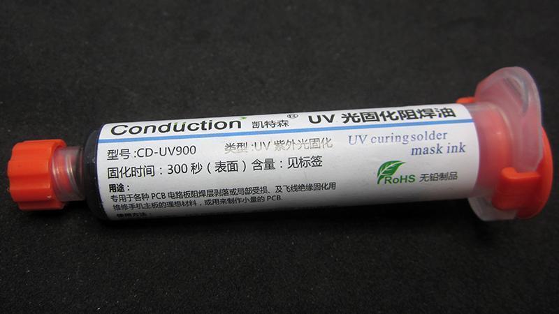 Защитная паяльная маска фоторезист Conduction CD-UV900 10мл 24г черная 2
