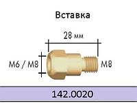 Вставка для наконечника M8/М8/28 мм 142.0020