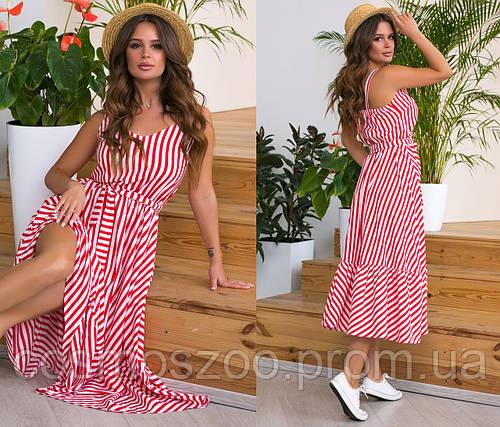 Платье-сарафан, женское. Летнее платье.