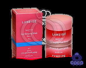 Корейская ночная ягодная маска для губ Laneige