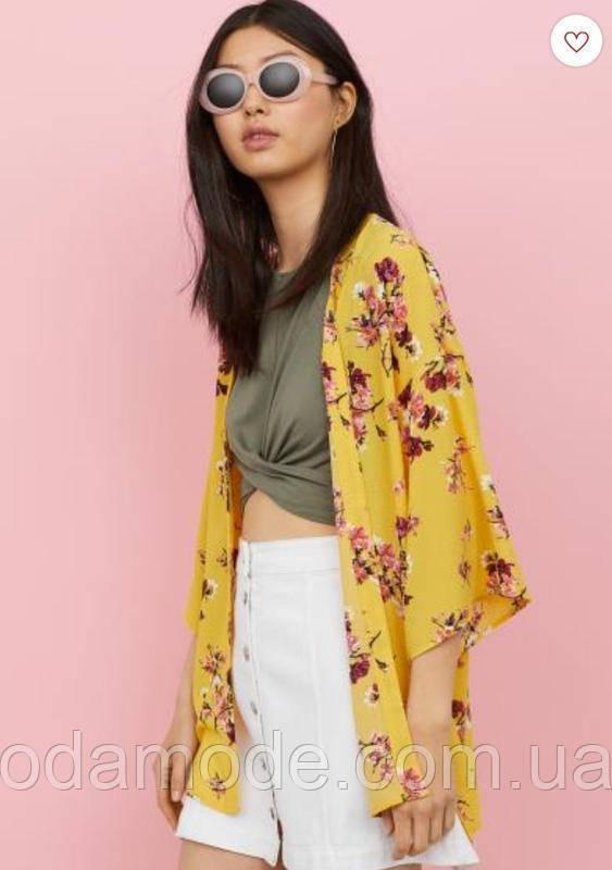 Женская накидка H&M желтая в цветочек