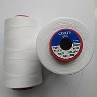Нитки Coats Epic 01700 / 120, 5000м молочний