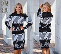 Женский Комплект юбка +свитер