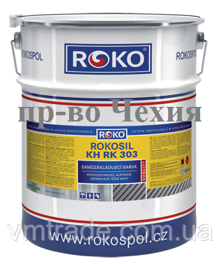 Грунт-эмаль Rokosil KH RK 303 алкидный, 10,5кг