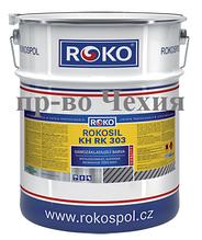 Грунт-эмаль тиксотропная быстросохнущая Rokosil  RK 303, 10.5кг