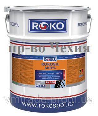 Краска для крыш антикоррозийная Rokosil akryl RK 300, 12кг