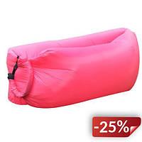 Надувной матрас-ламзак AIR sofa 1.9 м Розовый (56568)