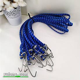 Резинка крепежная для багажа плоская с крючками  1 м  жгут резиновый цвет синий