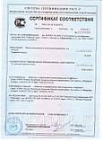 ПЕТ-лист аморфний 0.5 мм прозорий для захисних екранів і масок Novattro, фото 3