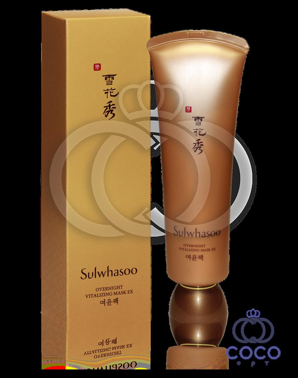 Корейская восстанавливающая маска Sulwhasoo