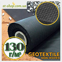 """Геотекстиль (спанбонд) """"SHADOW"""" плотностью 130г/м2 (1,6*25м черное)"""
