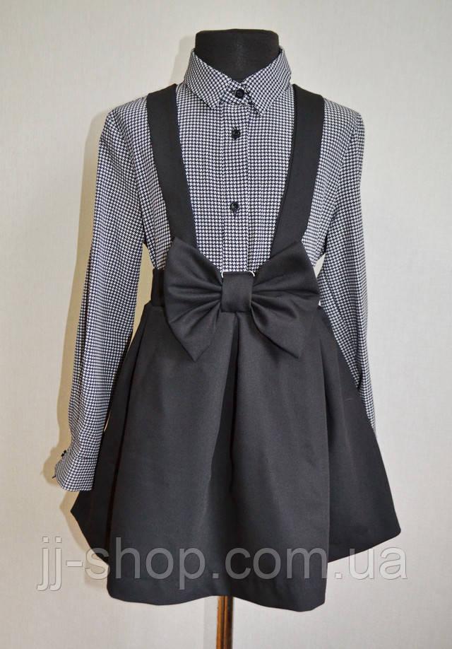 Детская школьная юбка со шлейками девочек