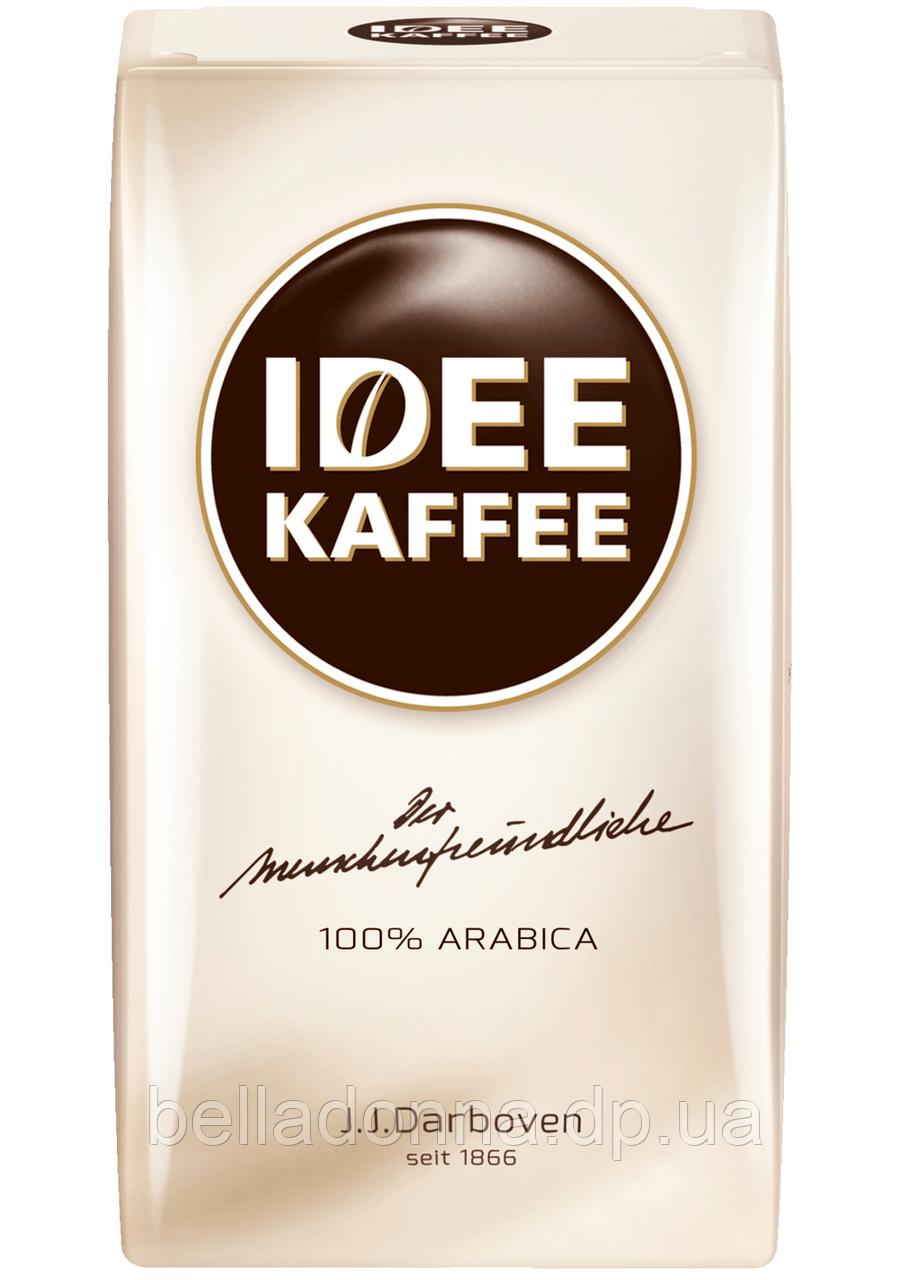 Кофе молотый 100% арабика Idee Kaffee 250 г