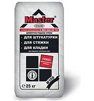 Смесь цементная Мастер Классик 3в1 (кладка, стяжка, штукатурка) 25 кг.