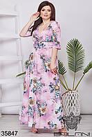 Женское летнее платье-макси с цветочным принтом 50-52,54-56,58-60,62-64