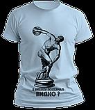 Футболка мужская Бицуха, фото 4