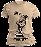 Футболка мужская Бицуха, фото 5
