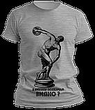 Футболка мужская Бицуха, фото 7