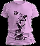 Футболка мужская Бицуха, фото 9