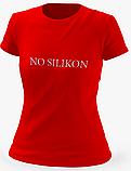 Футболки женские. NO SILIKON, фото 2