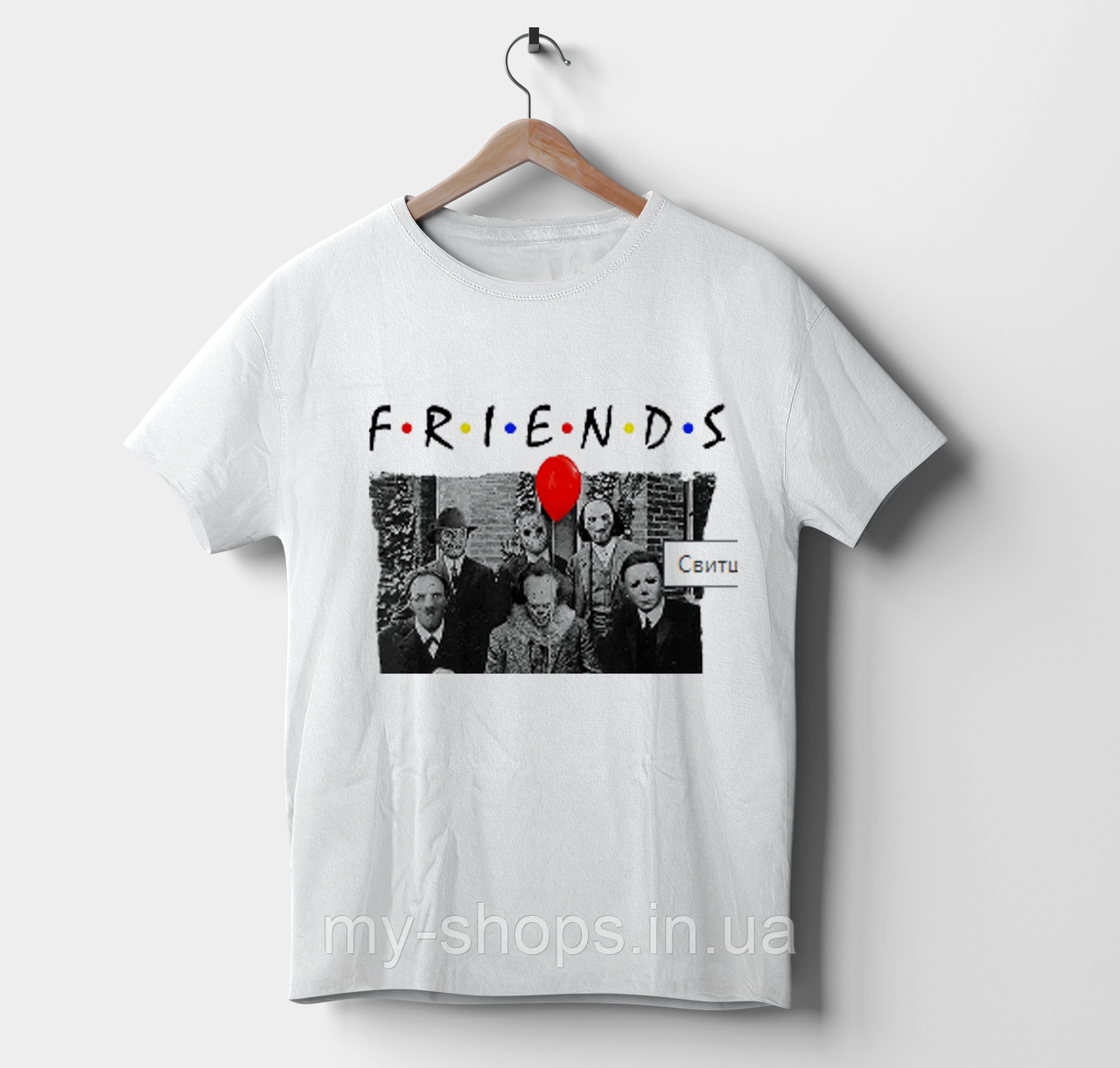 Футболка мужская Friends