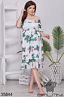 Женское летнее платье с цветочным принтом 48-52,54-58