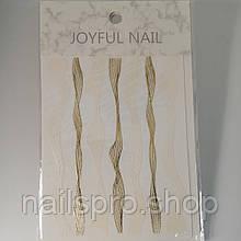 Лента 3D JoyFul Nail бело-золотая