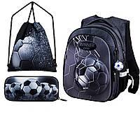 Рюкзак школьный для мальчиков Winner One R1-007 Full Set