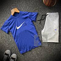Летний мужской спортивный костюм Nike серо-синего цвета (Шорты и футболка Найк) размеры: 44-54