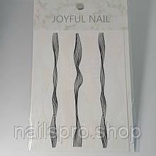 Лента 3D JoyFul Nail бело серебрянная