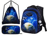 Рюкзак школьный для мальчиков Winner One R1-008 Full Set