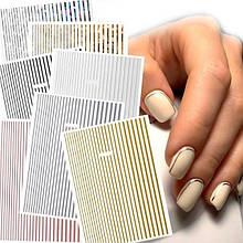 Стрічки для дизайну нігтів