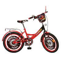 Велосипед детский PROF1 мульт 20д. PO2042