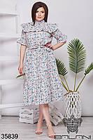 Женское летнее платье в цветочек бежевое 48-52,54-58