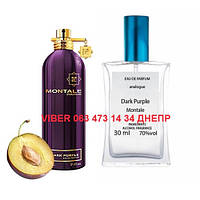 Montale Dark Purple для женщин, Analogue Parfume 30 мл