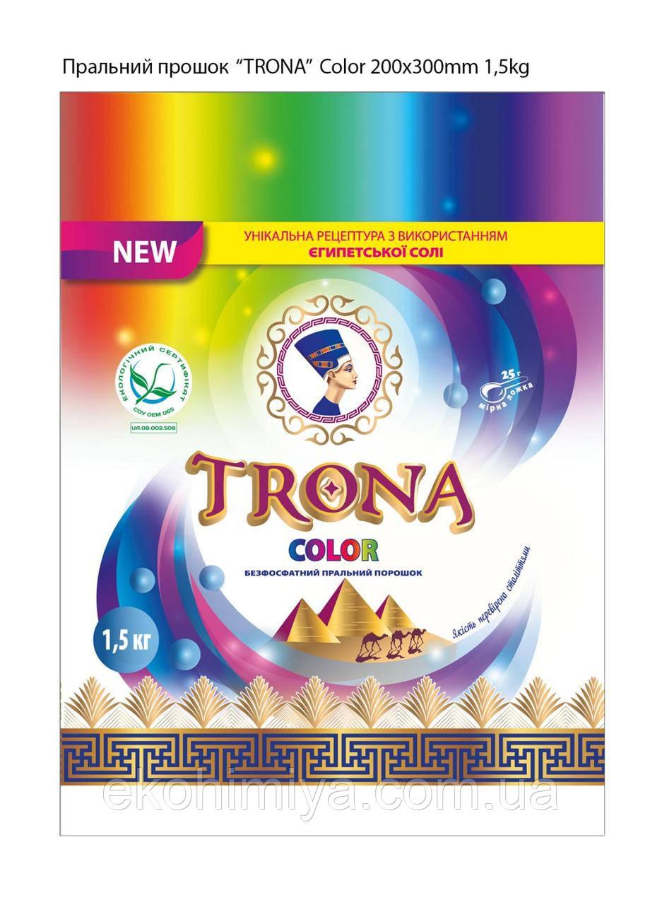 Безфосфатний пральний ЕКО порошок TRONA Color