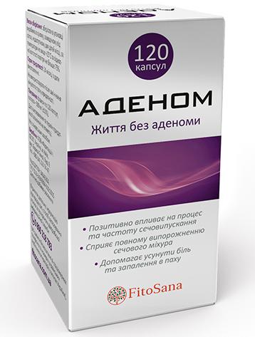 Капсули Аденом від аденоми, Фармацци, 120 капсул