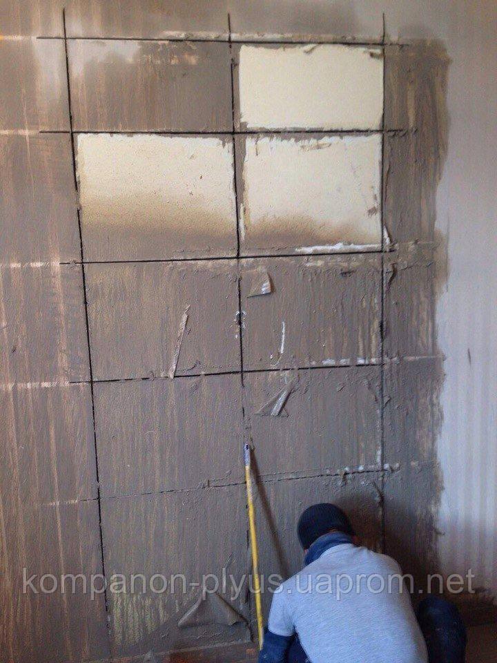 Різання прорізів у бетоні