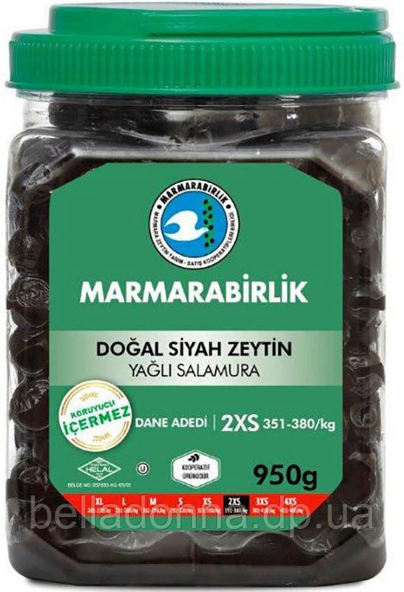 Оливки черные (маслины) вяленые с косточкой 950 г Marmarabirlik 2XS (Турция)