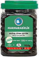 Оливки черные (маслины) вяленые с косточкой 950 г Marmarabirlik 2XS (Турция), фото 1