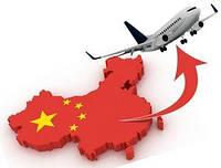 Авиа доставка груза из Китая