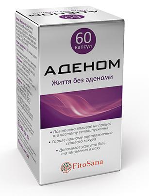 Капсули Аденом від аденоми, Фармацци, 60 капсул