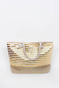 Сумка пляжная Серен полосатая песочный цвет с золотыми полосками