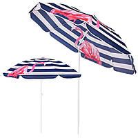 Пляжный зонт с регулируемой высотой и наклоном Springos 180 см BU0012