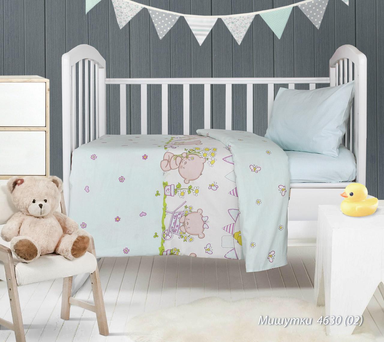 Комплект постільної білизни дитячий Мишко блакитні