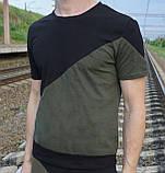 Футболка мужская ТРЕУГОЛЬНИК,  двухцветная футболка, фото 2