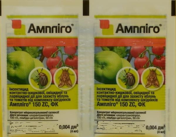 Инсектицид Амплиго ампліго 4 мл