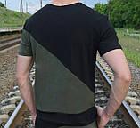 Футболка мужская ТРЕУГОЛЬНИК,  двухцветная футболка, фото 5